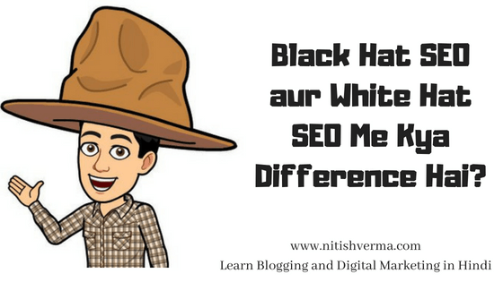 Black Hat SEO aur White Hat SEO Me Kya Difference Hai?