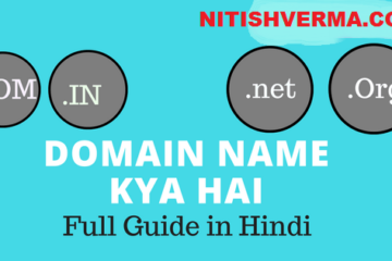 Domain-Name-Kya-hai-Full-Guide-in-Hindi