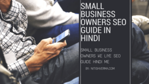 Small Business Owners SEO Guide in Hindi
