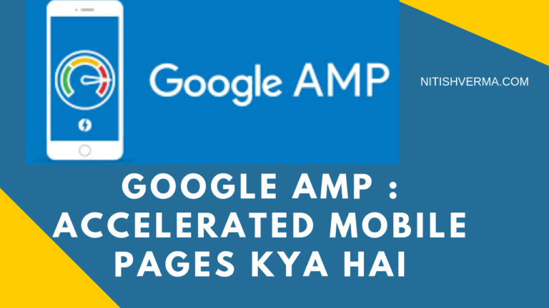 Google AMP : Accelerated Mobile Pages Kya Hai