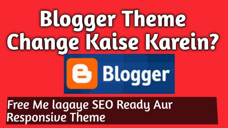 Blogger Theme Change Kaise Karein? [Complete Guide]