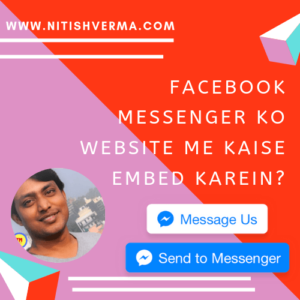 Facebook Messenger Ko Website Me Kaise Embed Karein?