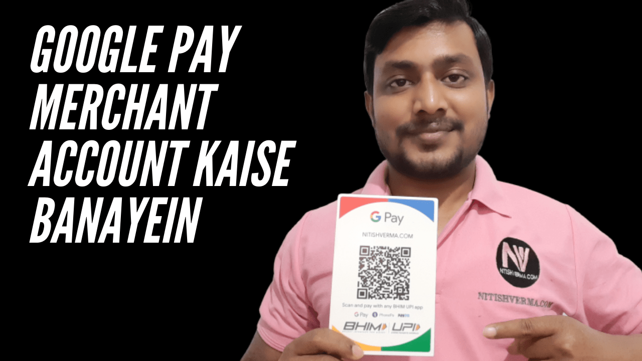 Google-PAY-MERCHANT-ACCOUNT-KAISE-BANAYEIN